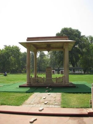 'Martyr's Column' at the Gandhi Smriti