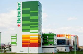 Heineken brewery in Seville Spain