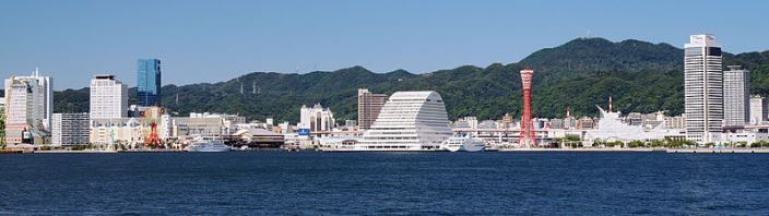 Kobe Japan City view.