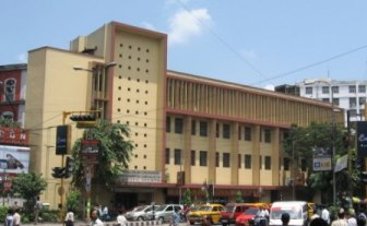 Asiatic Society building